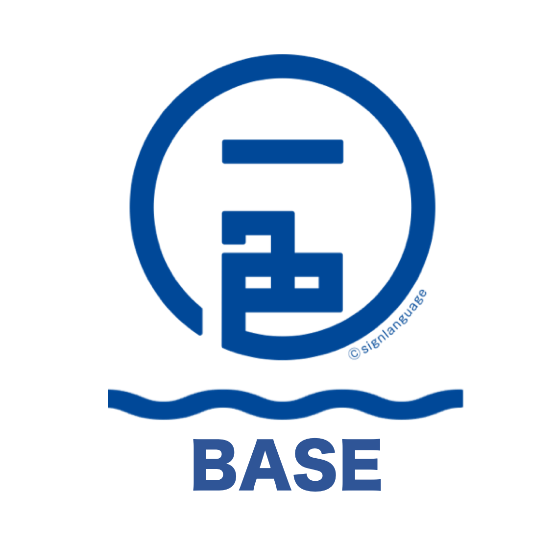 一色BASE