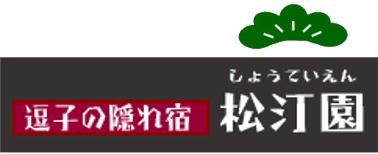 KKR逗子松汀園