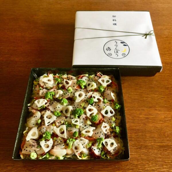 季節のちらし寿司