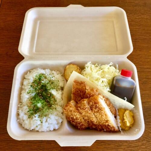 八幡平ポークの味噌カツ弁当